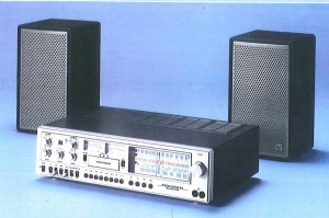 Grundig receiver R35: hiFi Journal 1/78